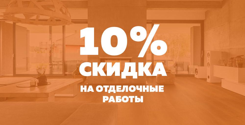 Продажа квартир - Портал общения гПавлово на Оке